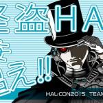 halcon2015_teambattle_Logo02-ol