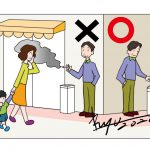 屋外喫煙啓発イラスト