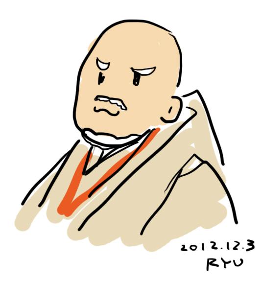 盛絵 2012/12/3