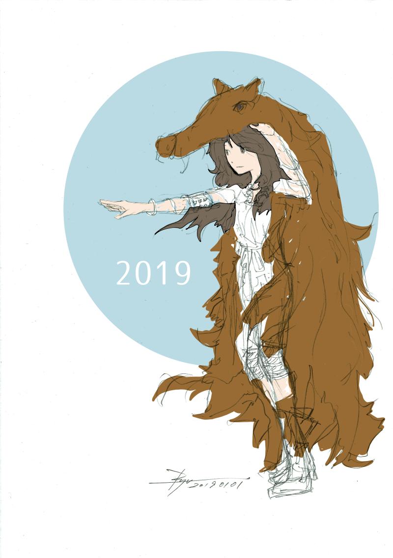 新年イラスト2019