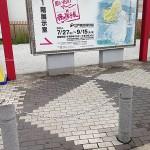 アニメ展示