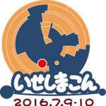 日本SF大会